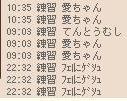 無料ゲーム021901