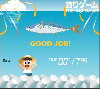 無料ゲーム052303