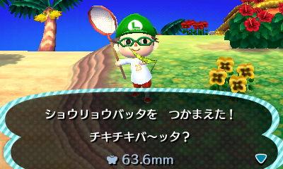無料ゲーム1066