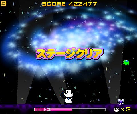 無料ゲーム111201
