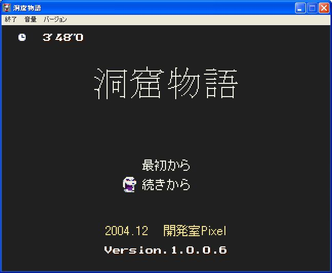 無料ゲームb021005