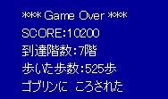 無料ゲームb080402