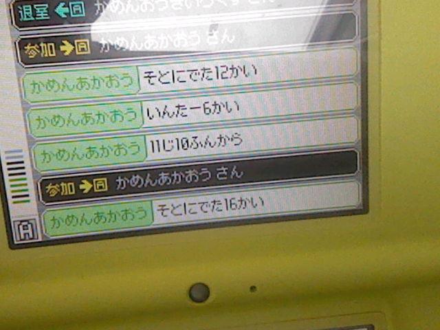 無料ゲームc060101