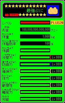 無料ゲームc100302