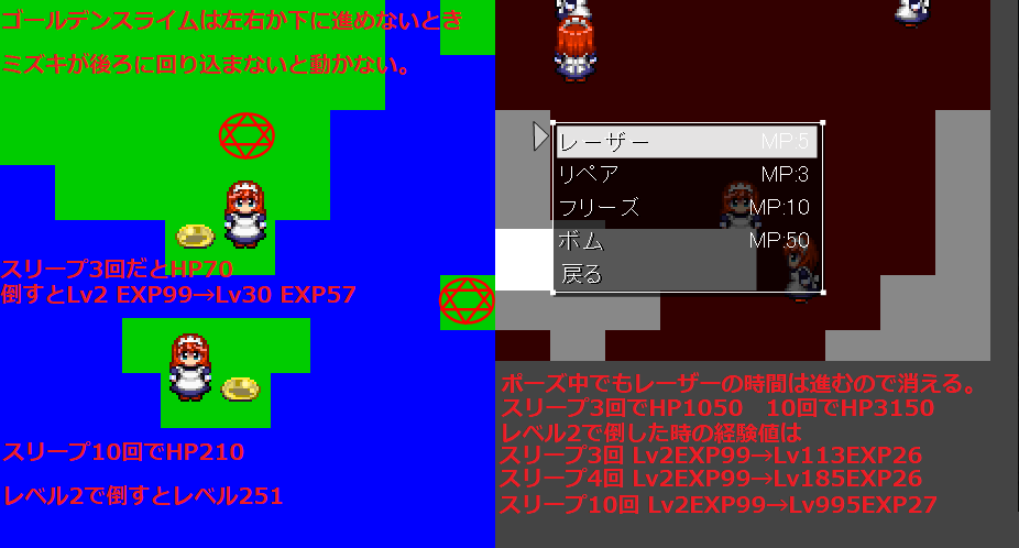 無料ゲームd020401