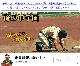無料ゲームd112502