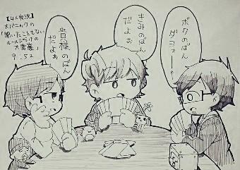 無料ゲームdaifugou