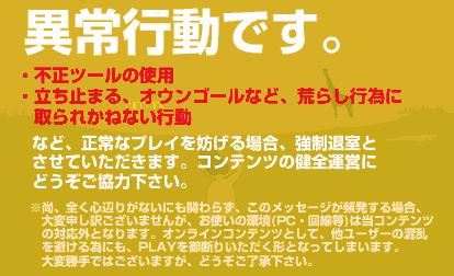 無料ゲームe100502