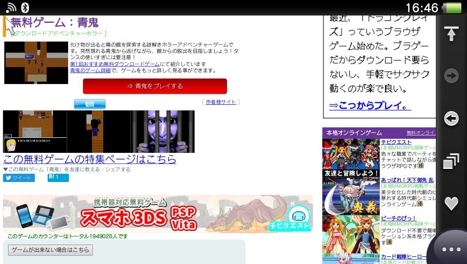 無料ゲームe112201