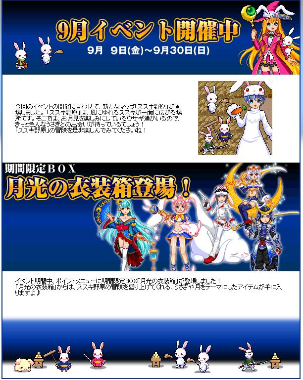 無料ゲームf031501