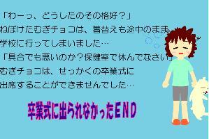 無料ゲームf040401