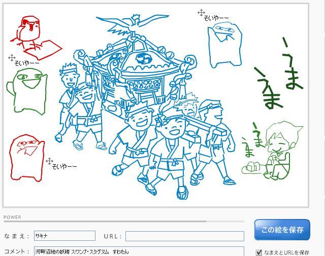 無料ゲームfukurou