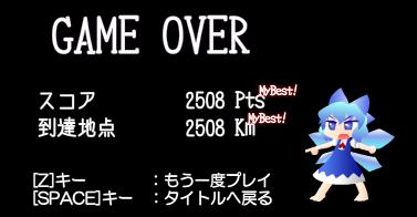 無料ゲームg122302