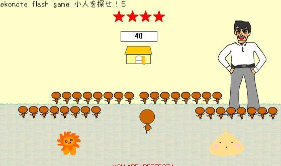無料ゲームh081802