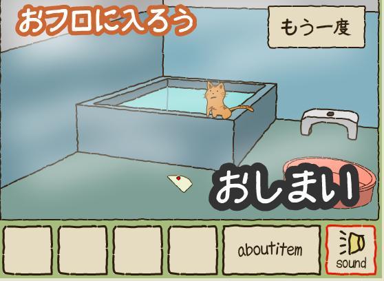 無料ゲームh110502