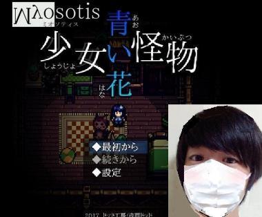 無料ゲームi121801
