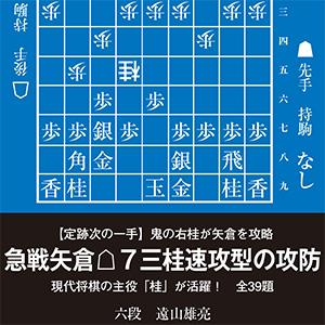 無料ゲームj102101