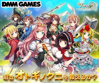 無料ゲームs022002