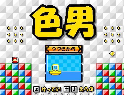 無料ゲームt011001