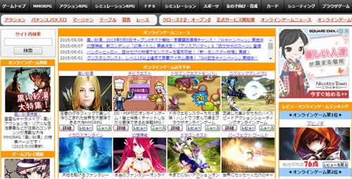 無料 ゲーム サイト